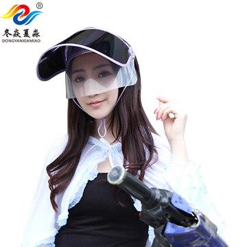 冬夏天防紫外线遮太阳帽子 防晒帽 遮阳帽 男女士韩版潮户外骑车帽子